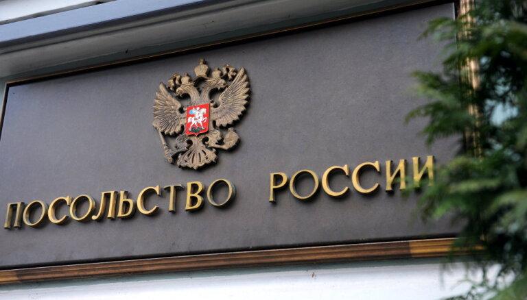 Посольство РФ: действия Полиции безопасности — за гранью понимания