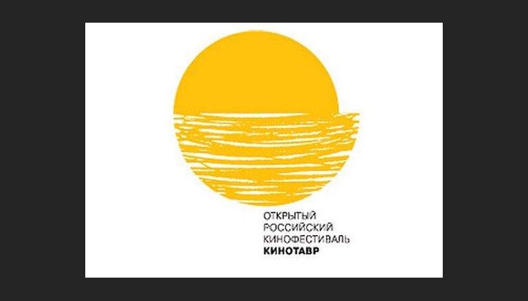 """В Сочи открылся 24-й фестиваль """"Кинотавр"""""""