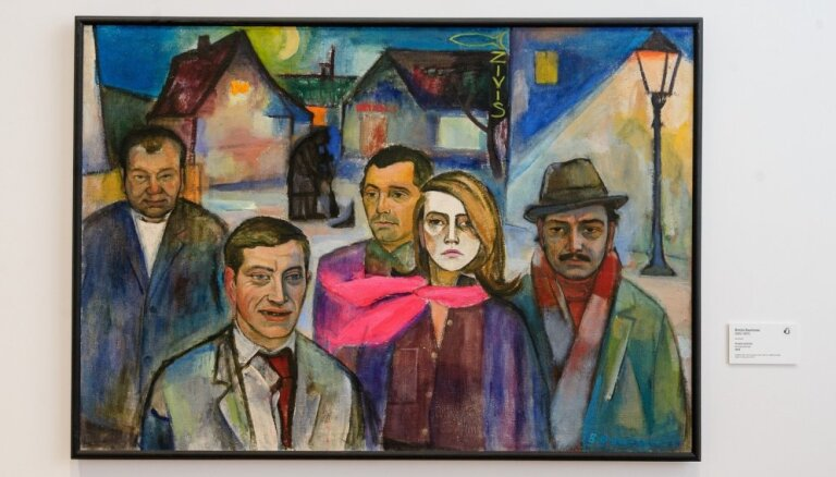 Vienas gleznas stāsts. Biruta Baumane 'Grupas portrets'