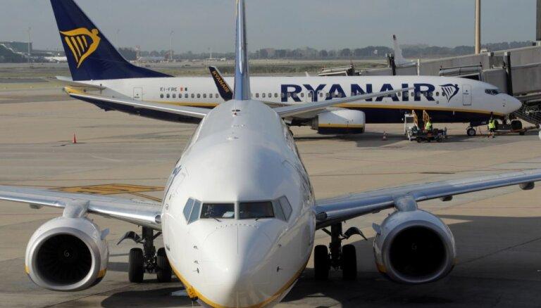 Rуanair aнoнcиpoвaлa изменения в системе обслуживания пассажиров