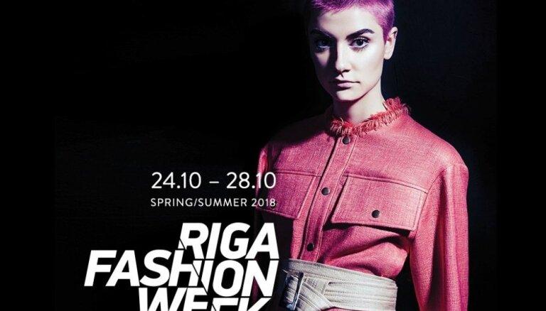 Объявлены даты начала 27-ой сессии Riga Fashion Week