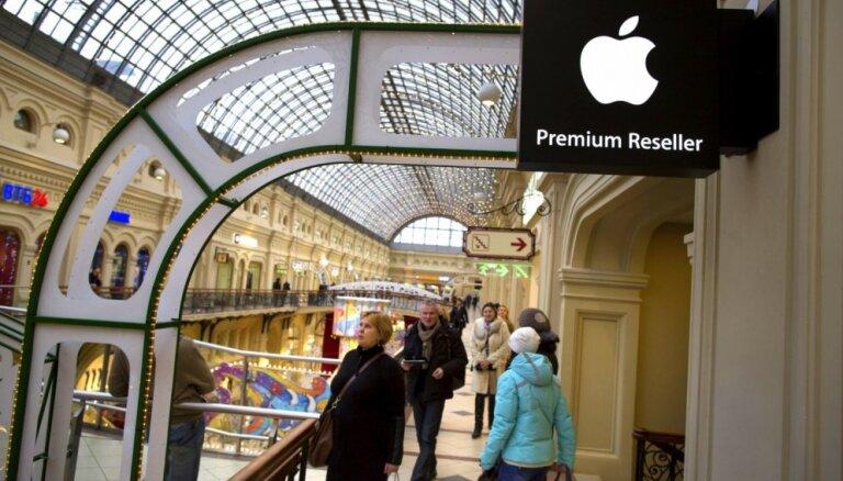 'Apple' Krievijā pārtrauc savu produktu tiešsaistes tirdzniecību