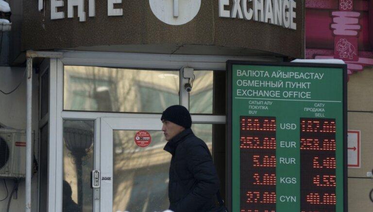 Девальвация в Казахстане: жители резко обеднели