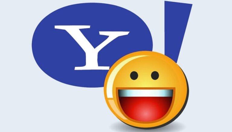 Yahoo! покупает соцсеть за миллиард долларов