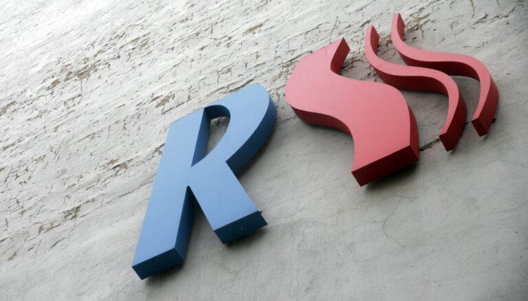 Rīgas siltums планирует чуть снизить цены на отопление