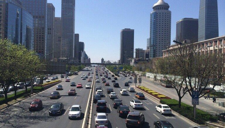 Китай приостановил действие договора об экономическом диалоге с Австралией