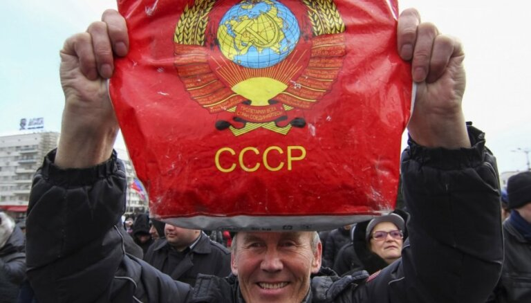 Комиссия: ущерб от советской оккупации превышает 300 млрд. евро