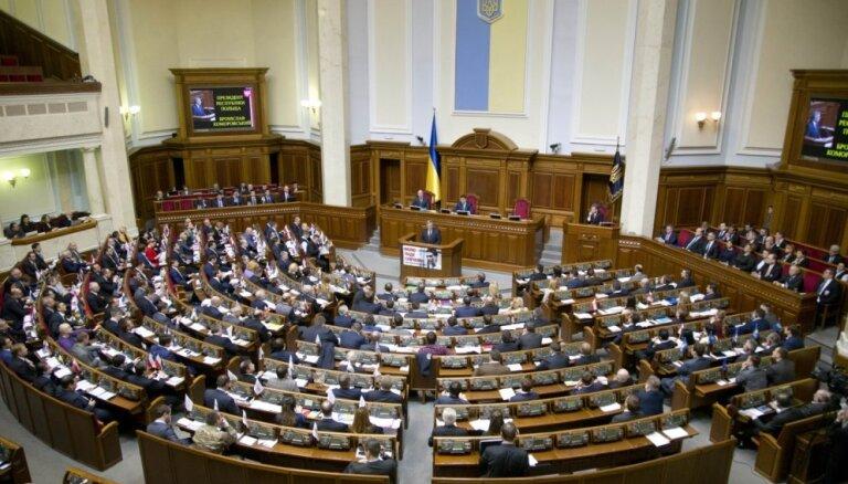Ukrainas parlaments aizliedz komunisma un nacisma propagandu, Lielais Tēvijas karš pārtop par Otro pasaules karu