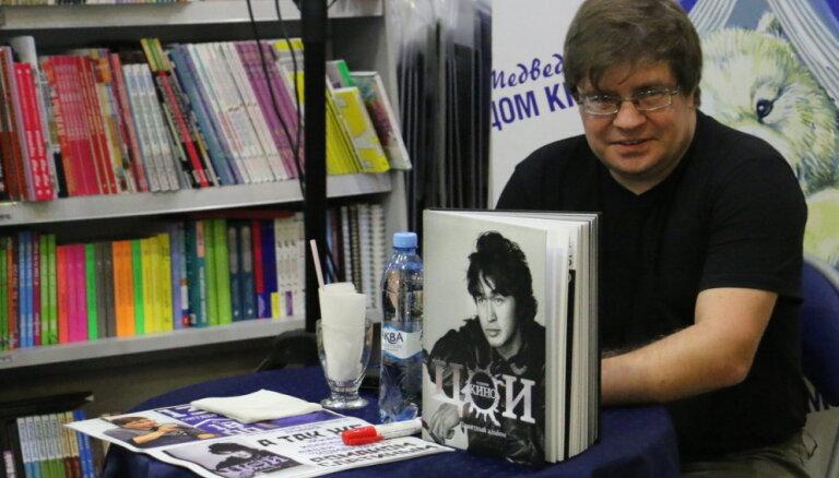В книжном кафе Polaris пройдет встреча с биографом Цоя Виталием Калгиным