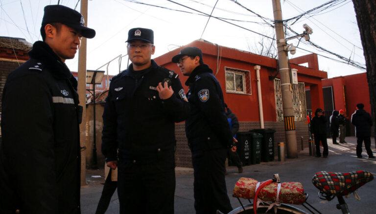В Пекине мужчина напал на учеников начальной школы: пострадали 20 детей