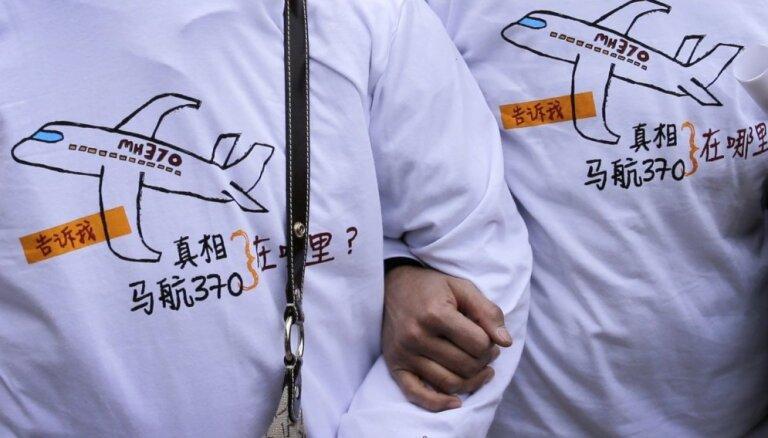 Исчезновение рейса MH370: вестей нет, но надежды остаются