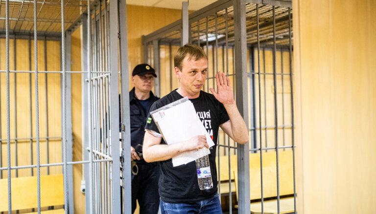 Четверо московских полицейских уволены из-за дела Голунова