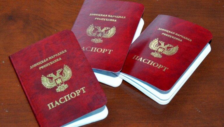 В Раду внесли закон о конфискации имущества за получение паспорта РФ
