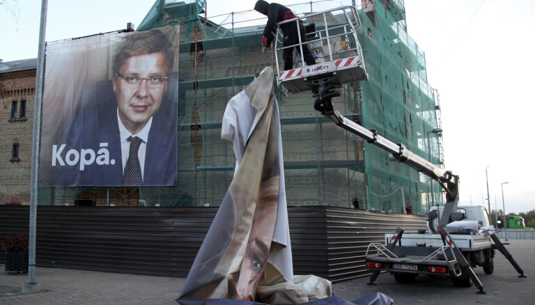 Spikeru nami оштрафованы за огромного Ушакова на фасаде