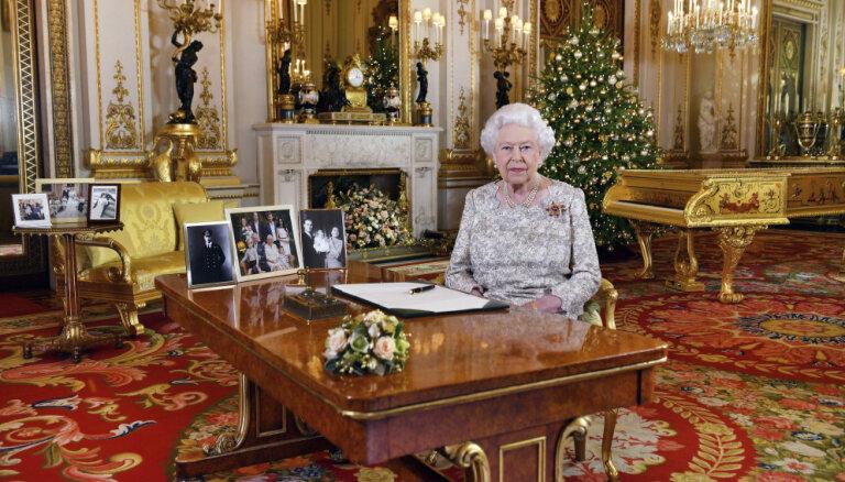 Britus sadusmo karaliskās ģimenes ārišķība