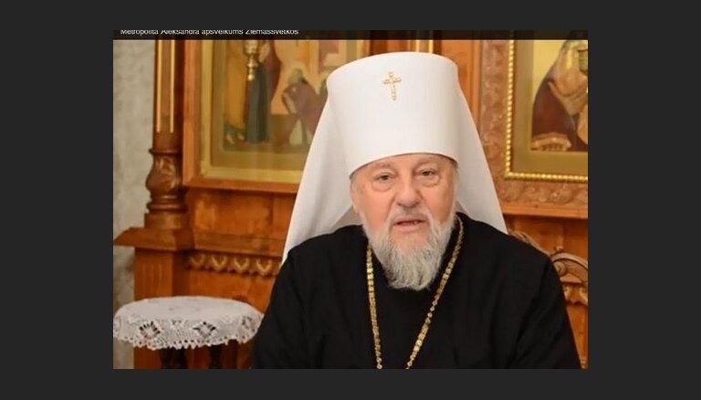 Патриарх Кирилл наградил рижского митрополита Александра