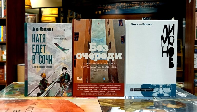 Книги недели: ностальгические рассказы, истории о двойниках и Эдичка