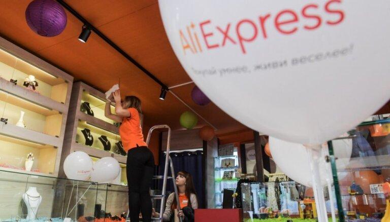 Покупки в AliExpress и других неевропейских интернет-магазинах могут подорожать