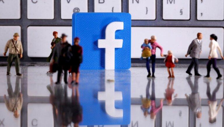 Знают, где вы находитесь: какие настройки Facebook нужно немедленно выключить