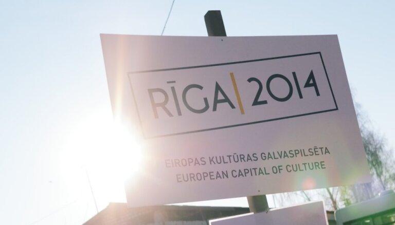 Титул культурной столицы Европы не привлек в Ригу больше туристов