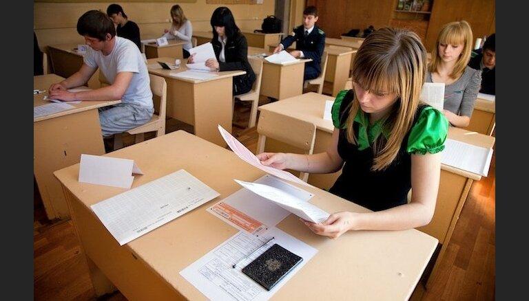 В латвийских школах начались централизованные экзамены