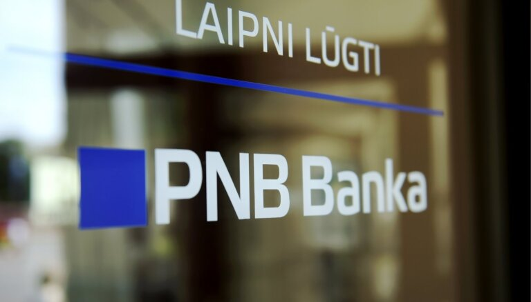Возвращены активы неплатежеспособного PNB banka на сумму 1,3 млн евро