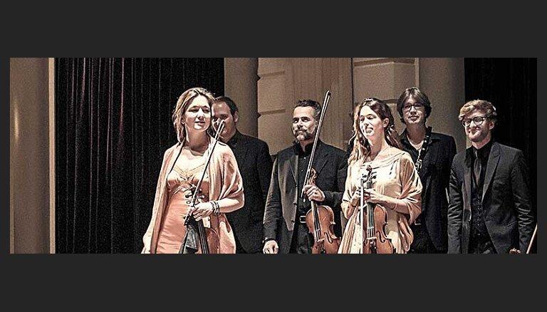 Впервые в Латвии выступит Camerata Royal Concertgebouw Orchestra