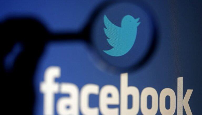 Как попасть на работу в Facebook?