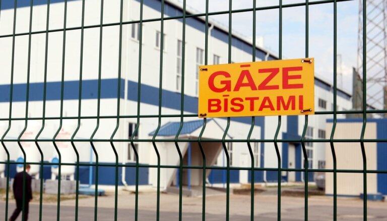 В Latvijas Gāze объяснили, почему компанию нельзя разделить в установленные государством сроки
