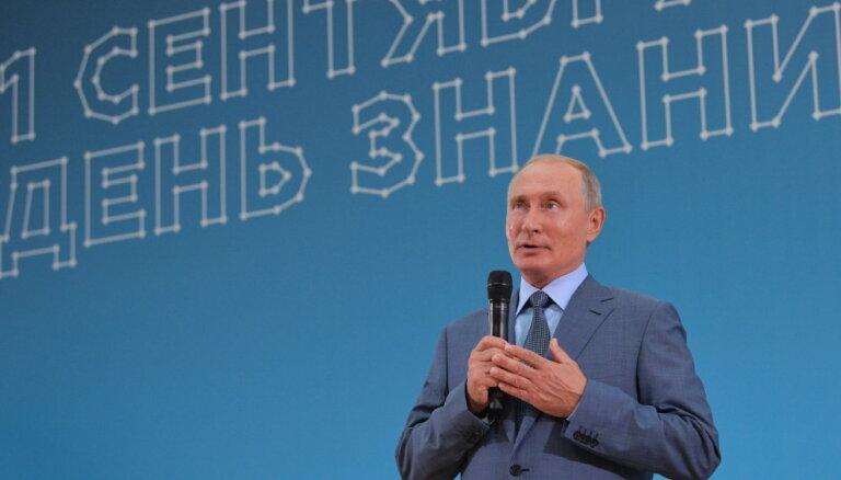 "Финский журнал разместил лицо Путина на логотипе хоккейного клуба ""Йокерит"""