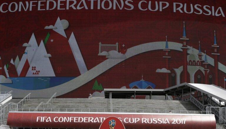 В России начинается Кубок конфедераций — репетиция к ЧМ-2018