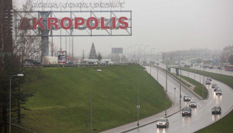 """""""Мы делили Акрополь"""": латвийское похоронное агентство и литовская компания судятся за товарный знак Akropolis"""