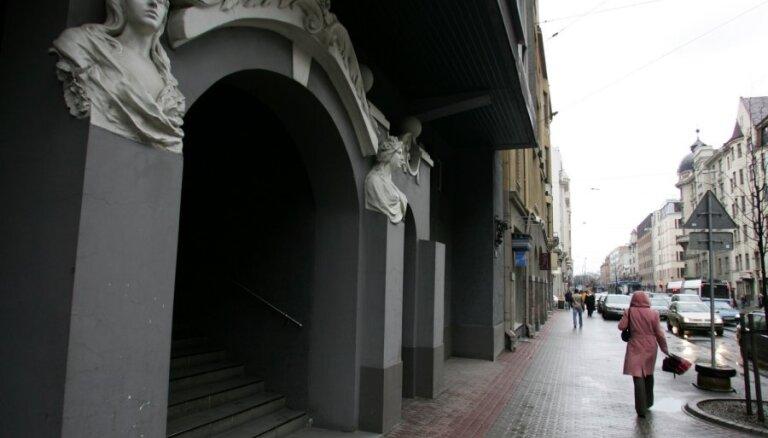 VK aicina vērtēt Privatizācijas aģentūras darbības lietderību