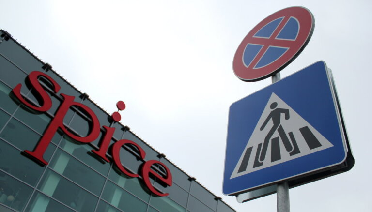 Tirdzniecības centra 'Spice' vadītājas amatu pametusi Iveta Lāce