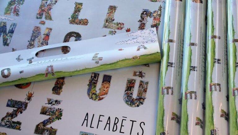 Izdots pašmāju mākslinieka zīmēts burtu alfabēta plakāts