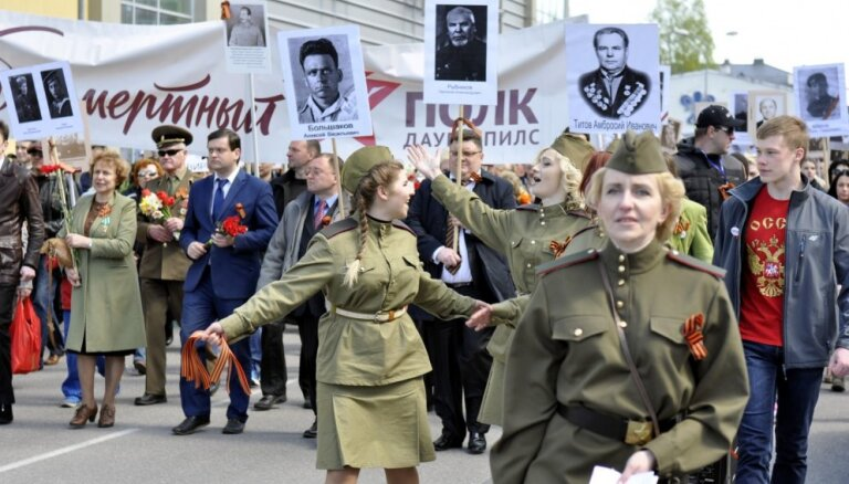 ФОТО: Как в Даугавпилсе празднуют 72-ю годовщину победы над нацистской Германией