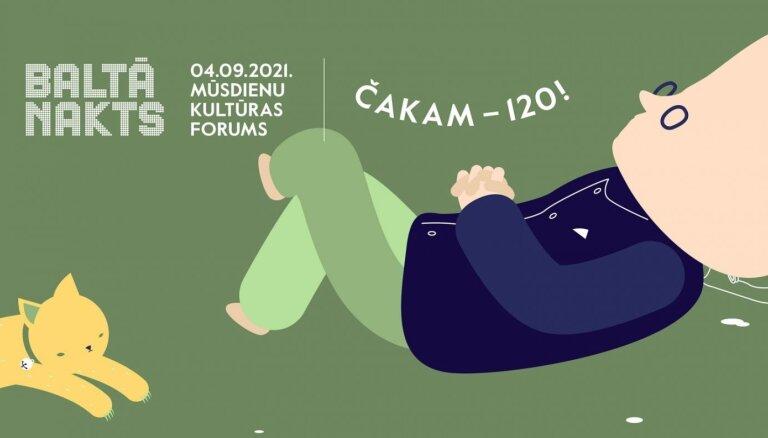 Rīgā noticis kultūras forums 'Baltā nakts'. Ieraksts