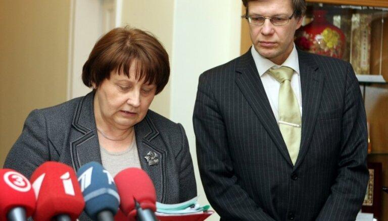Страуюма подписала распоряжение об отставке Цилинскиса