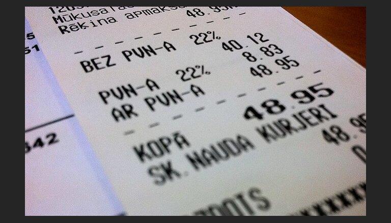 """Вселатвийская чековая лотерея: Сейм одобрил увеличение денежных призов и """"суперигру"""""""