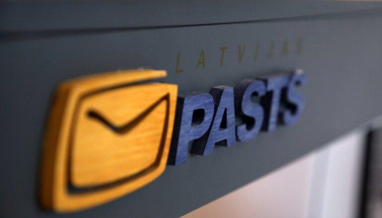 Latvijas pasts закрывает рижское почтовое отделение №6: названы адреса, по которым обслужат прежних клиентов