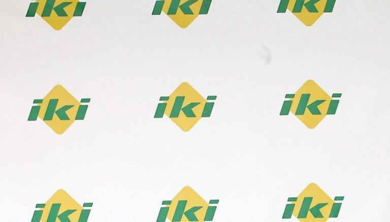 Владельцы неплатежеспособной сети магазинов Iki и Cento пожаловались на Латвию в ЕС