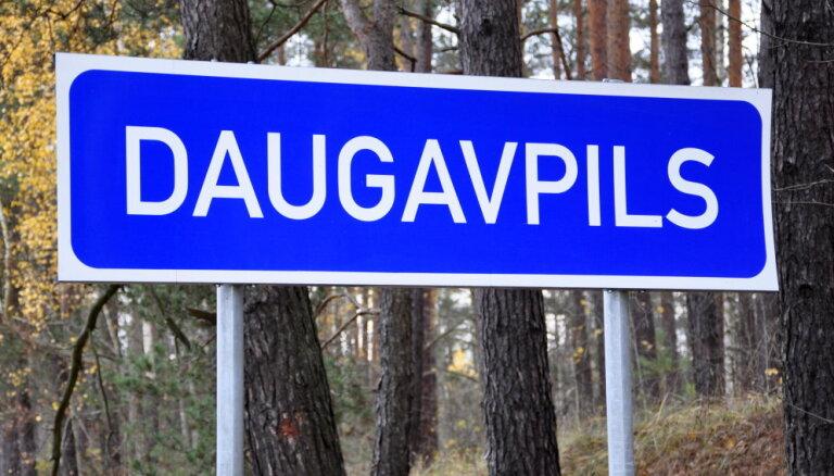 Даугавпилсская дума одобрила выход города из Латвийского союза самоуправлений