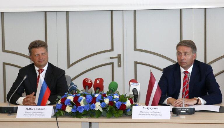 Центру госязыка не понравились карточки на русском языке во время встречи министров Латвии и России