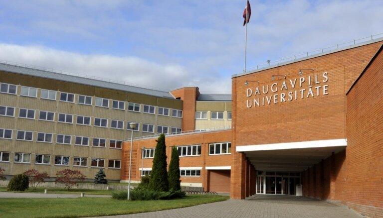 Reorganizēs Liepājas Universitāti, Daugavpils Universitāti un Rēzeknes Tehnoloģiju akadēmiju