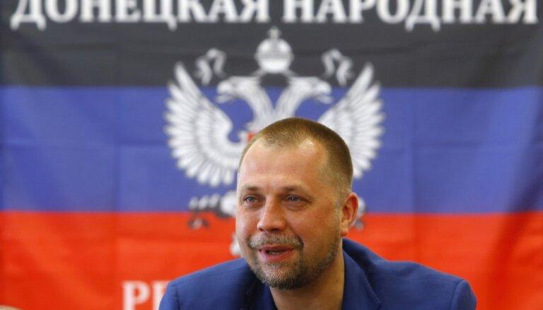 ДНР признала бандеровцев нацистами