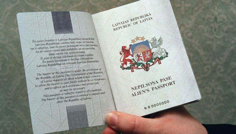 Pērn naturalizācijas tempi sarukuši par 5%; aktīvākie – jaunieši nepilsoņi