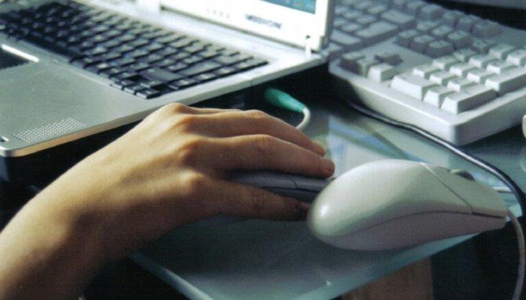 Поисковые запросы на компьютере депутата: скотоложество, проституция, инцест