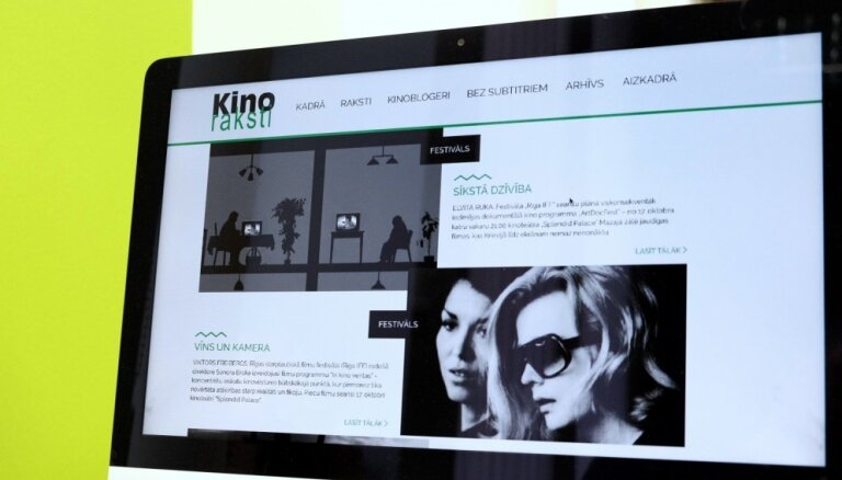 Žurnāls 'Kino Raksti' turpmāk būs pieejams internetā