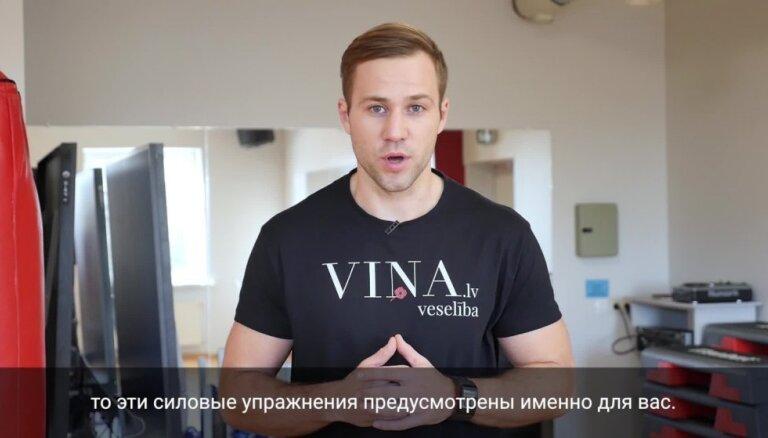 Силовая тренировка для всего тела