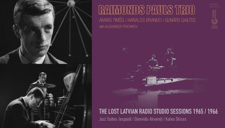 Выходит пластинка исторических джазовых записей Трио Раймонда Паулса